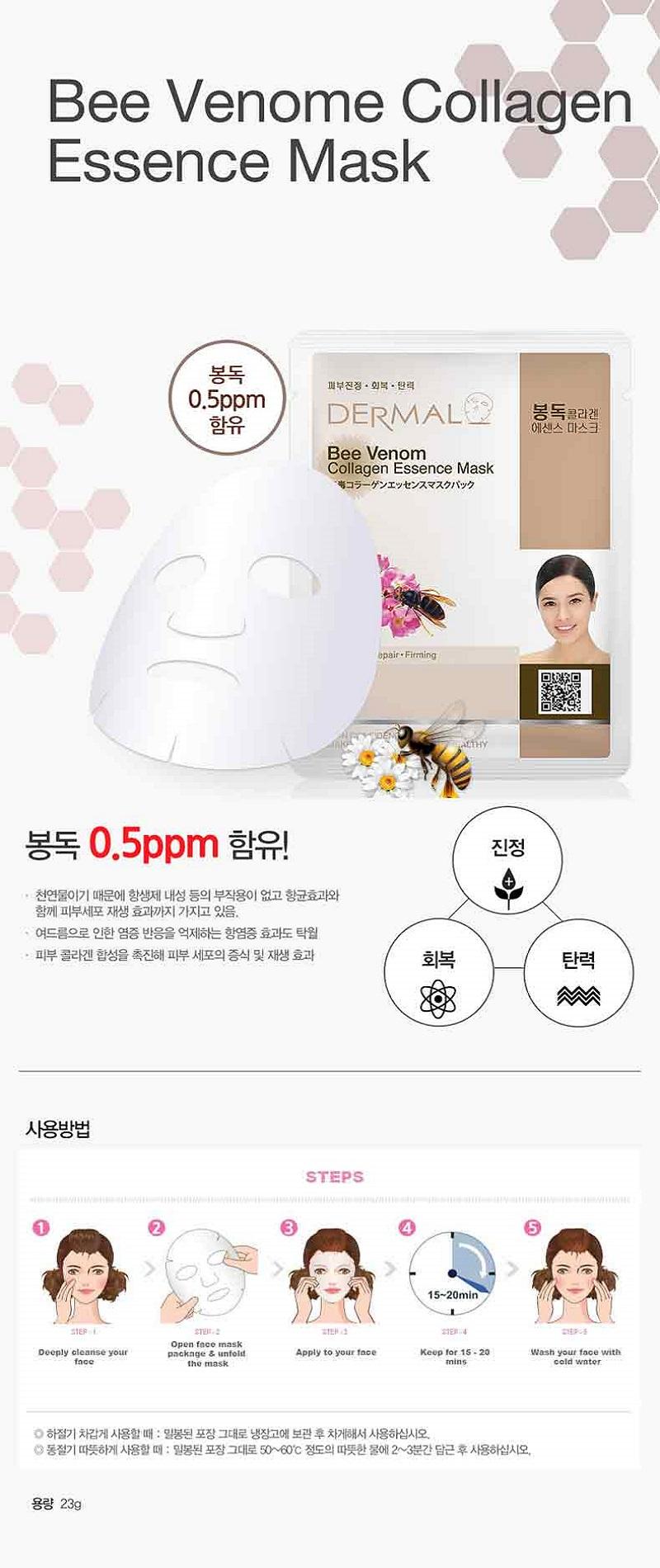 Dermal Bee Venom Collagen Essence Sheet Full Face Mask