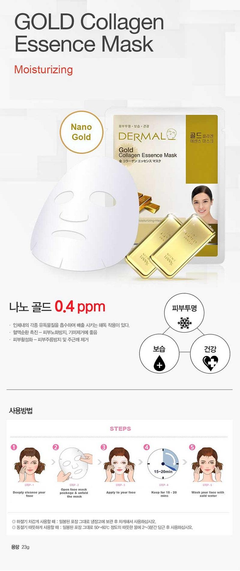 Gold Collagen Essence Sheet Full Face Mask