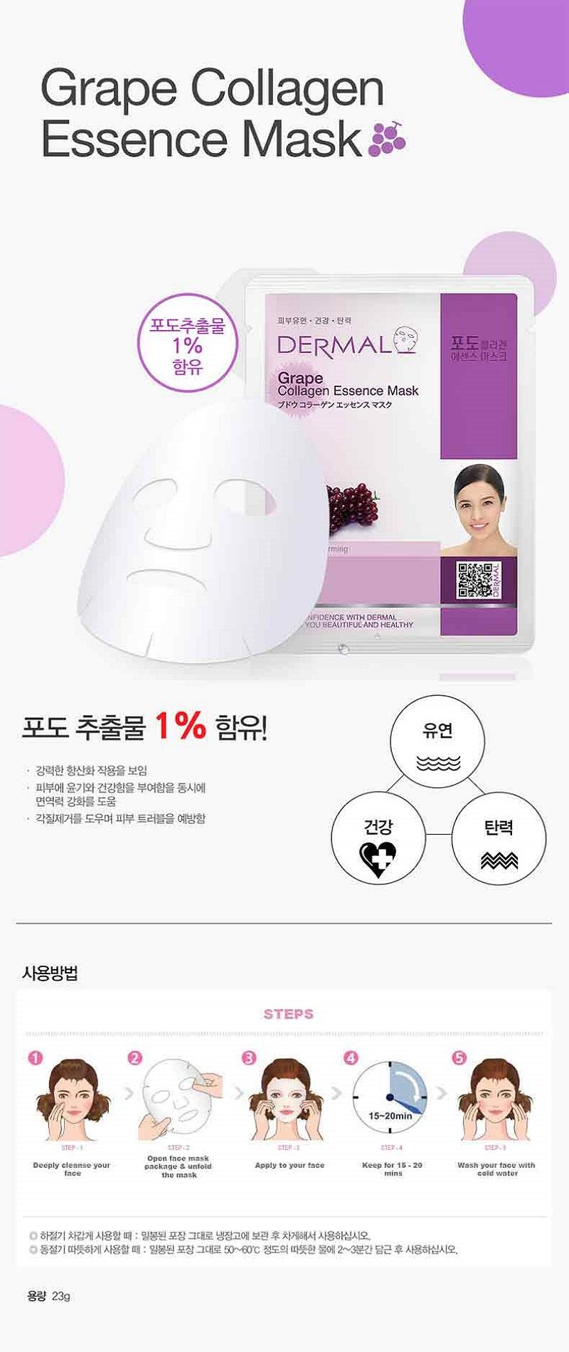 Dermal Korea Grape Collagen Essence Sheet Face Mask