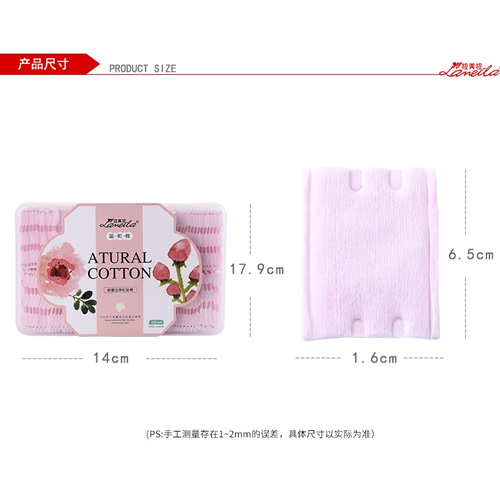 Lameila-Facial-Makeup-Remover-100pcs-Square-Pink-Cosmetic-Cotton-Pads_7.jpg
